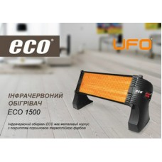 Инфракрасный обогреватель UFO ECO Mini 1500