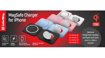 MagSafe Duo Charger for iPhone- мрія, котра здатна поміститися у Вас в кишені