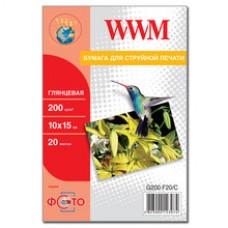 Фотобумага WWM Photo глянцевая 200г/м2 10х15см 20л (G200.F20/C)
