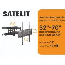 Кронштейн Satelit 32-70PIVOT400A (VESA400х400)