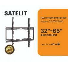 Кронштейн Satelit 32-65FIX400 (VESA400х400)