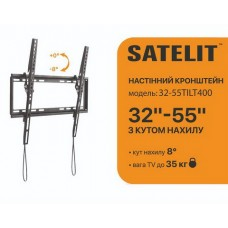 Кронштейн Satelit 32-55TILT400 (VESA400х400)