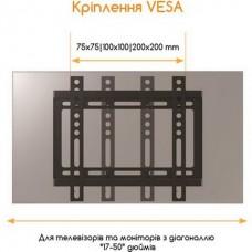 Кронштейн ACCLAB AL-FR20/T (1283126485770) (VESA200х200)
