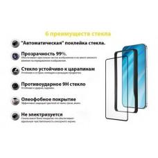 Защитное стекло BeCover Premium Easy Installation для Xiaomi Redmi 9 Black (705468)