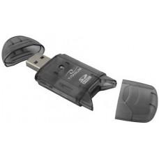 Кардридер USB2.0 Gembird FD2-SD-1 Gray
