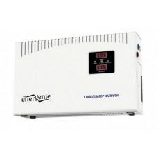 Стабилизатор EnerGenie EG-AVR-DW5000-01 5000VA