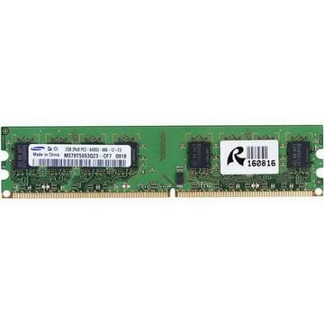 DDR2 2GB/800 Samsung (M378B5663QZ3-CF7/M378T5663QZ3-CF7) Refurbished - M378B5663QZ3-CF7/M378T5663QZ3